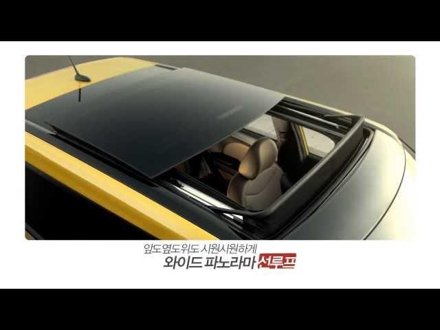 기아자동차 [All new Soul] 쏘울의 휴먼 리포트 - 개방성 편 | 올뉴쏘울 광고