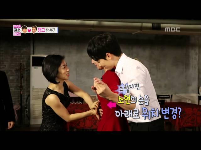 We Got Married, Yoon-Han, So-Yeon (12) #02, 윤한-이소연(12) 20131130