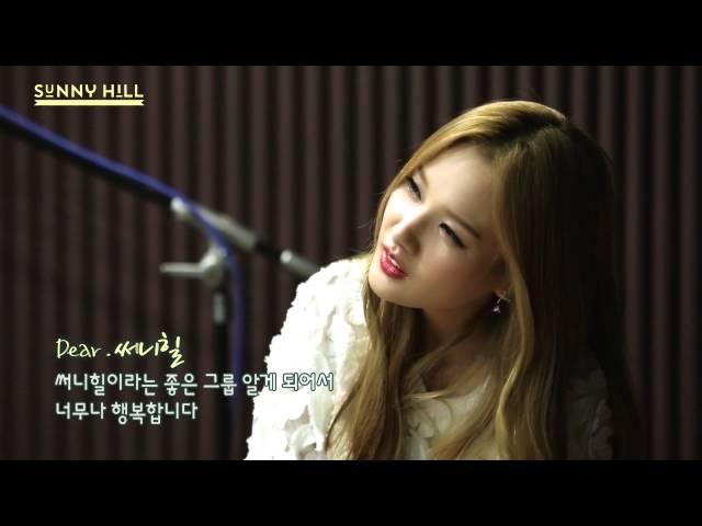 SunnyHill(써니힐) : [BEHIND] 데뷔 7주년 기념 팬미팅 [ENG SUB]