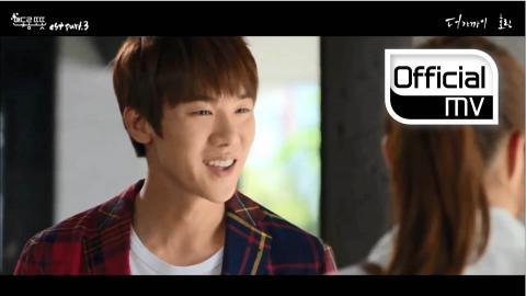 [MV] Hyolyn(효린) _ Come a little closer(더 가까이) (Mendorong Totot(맨도롱 또똣) OST Part. 3)