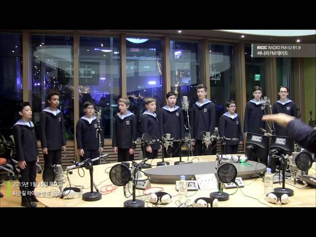 써니의 FM데이트 - 신년특집 : 퇴근길 라이브 빈 소년 합창단 - Juche, Tirolerbua! 20150115
