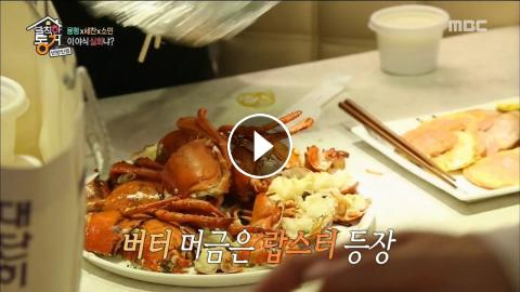 Living Together In Empty Room Valiant Brothers Eats Lobster As Late Night Meal 20170512