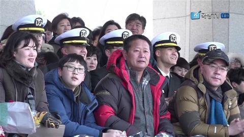 [국방뉴스] 17.02.13 해군사관학교 제75기 사관생도 입교식