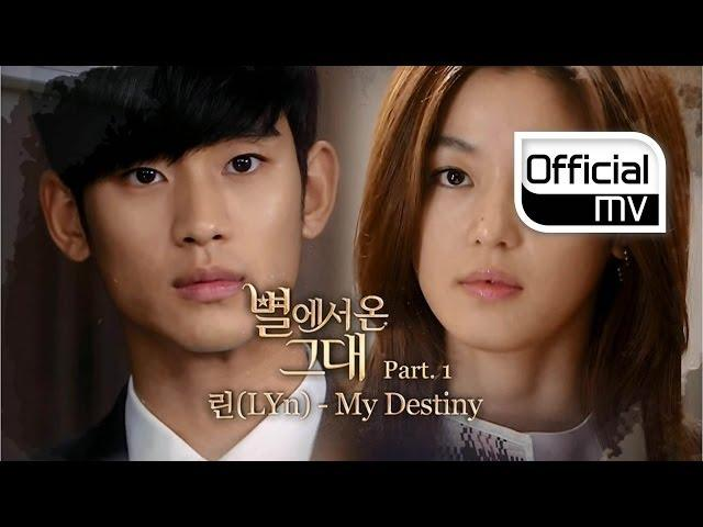 [MV] Lyn(린) _  My Destiny(My Love From the Star(별에서 온 그대) Part 1)