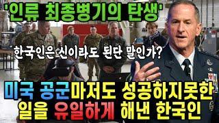다큐멘터리 - Documentary