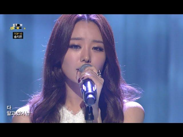 Song Ji Eun - False Hope, 송지은 - 희망고문, Show Champion 20131009