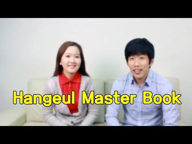 learn hangul in 35 minutes how to write and read korean