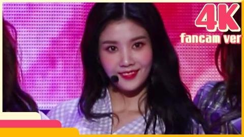 IZ*ONE (아이즈원) Kwon Eunbi Inspired Makeup ft  Ivan Lam