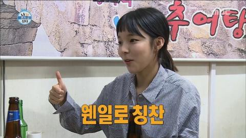 I Live Alone] 나 혼자 산다 - Jang Doyeon is presented T-panties from