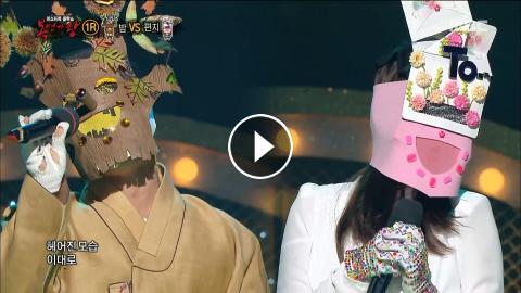 King of masked singer] 복면가왕 스페셜 - (full ver) Kim Dong