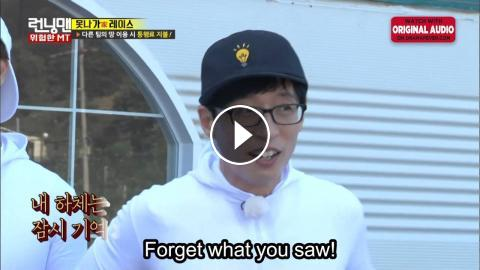 Running Man Ep 321 Part 2 [Eng Sub] - Won't Leave The House