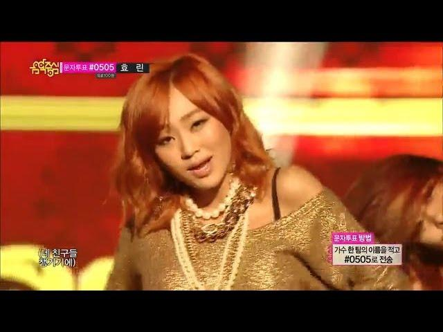 [HOT] HYOLYN - One Way Love, 효린 - 너밖에 몰라, [LOVE & HATE] Title, Show Music core 20131207