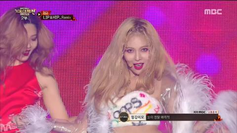 [2017 MBC Music festival] HyunA - Lip & Hip, 현아 - Lip & Hip (with 우주소녀) 20171231