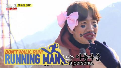 Running Man Ep 337 [Eng Sub] - Members Week: Ha Ha's Choice: