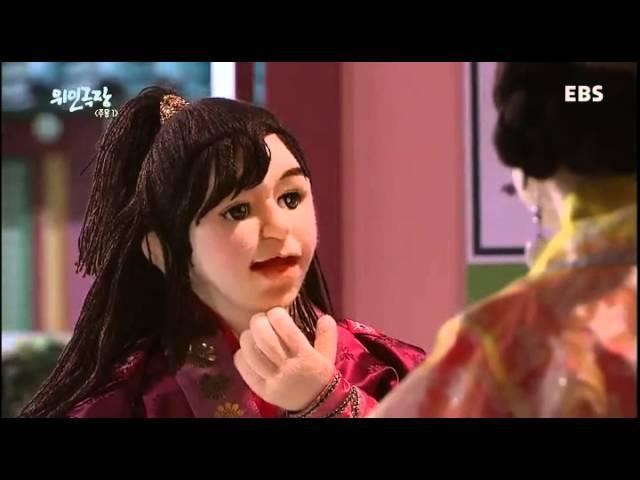 위인극장 - 주몽 - 활을 잘 쏘는 아이_#001
