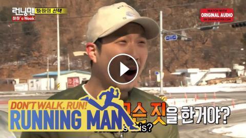 Watch running man episode 55 eng sub - Bonel balingit movies