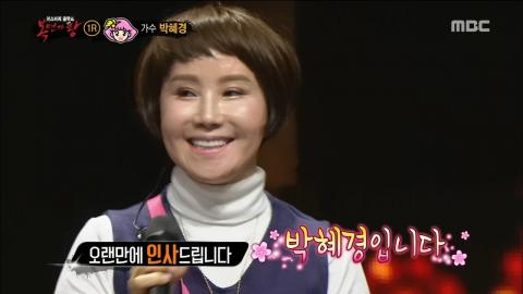 New videos from Korean | 한국 엔터테인먼트 커뮤니티 - Page 1203