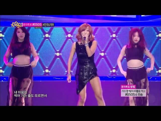 [HOT] HYOLYN - One Way Love, 효린 - 너밖에 몰라, [LOVE & HATE] Title, Show Music core 20131214