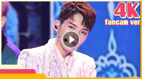 4K & 직캠] Super Junior- One More Time (Ryeowook) @Show! Music Core