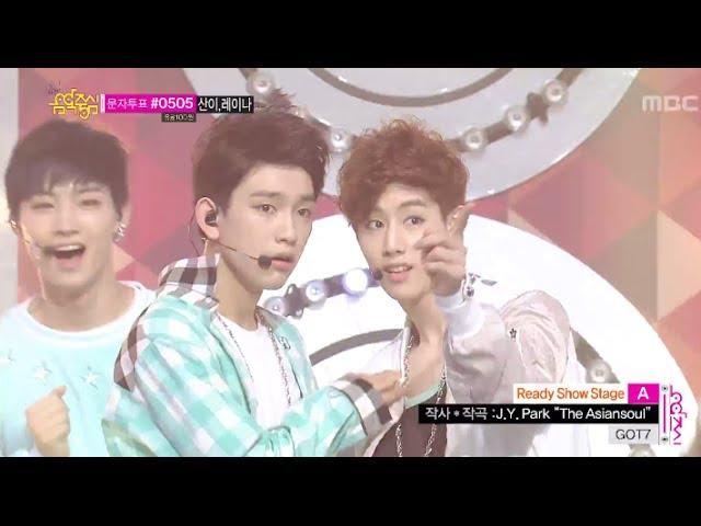 GOT 7 - A, 갓세븐 - 에이, Music Core 20140628
